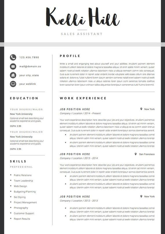 resume template 5 pages cv template cover letter. Black Bedroom Furniture Sets. Home Design Ideas