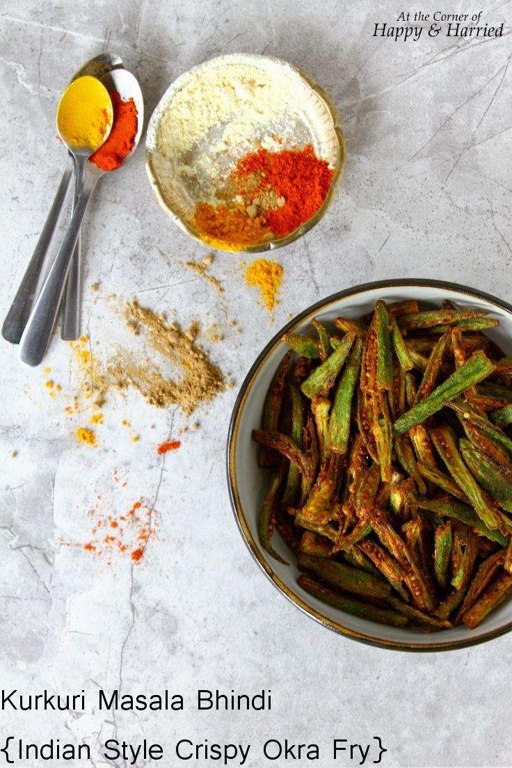 Kurkuri Masala Bhindi {Indian Style Crispy Okra Fry