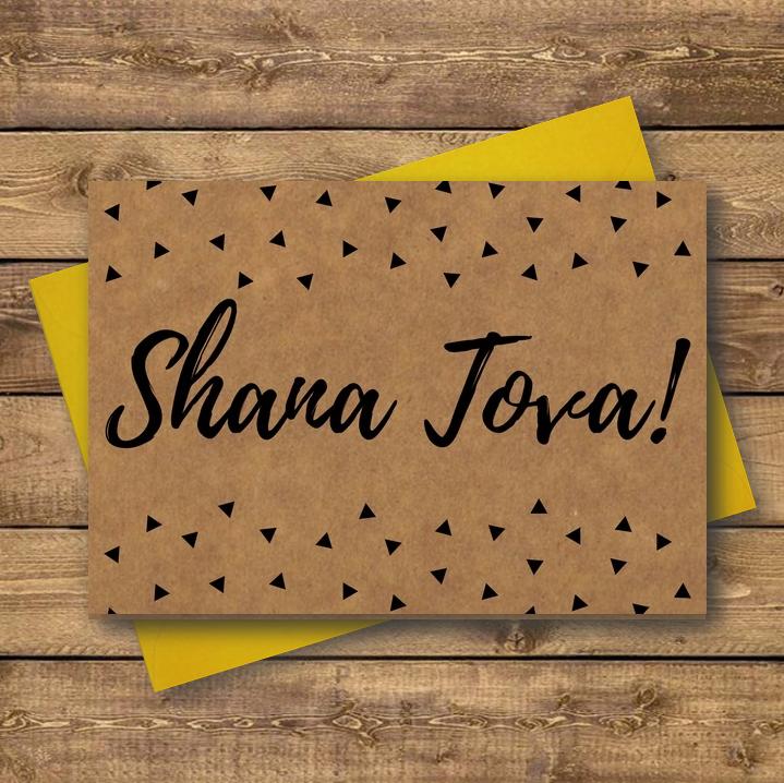 Jewish New Year Cards Rosh Hashanah Cards Shana Tova