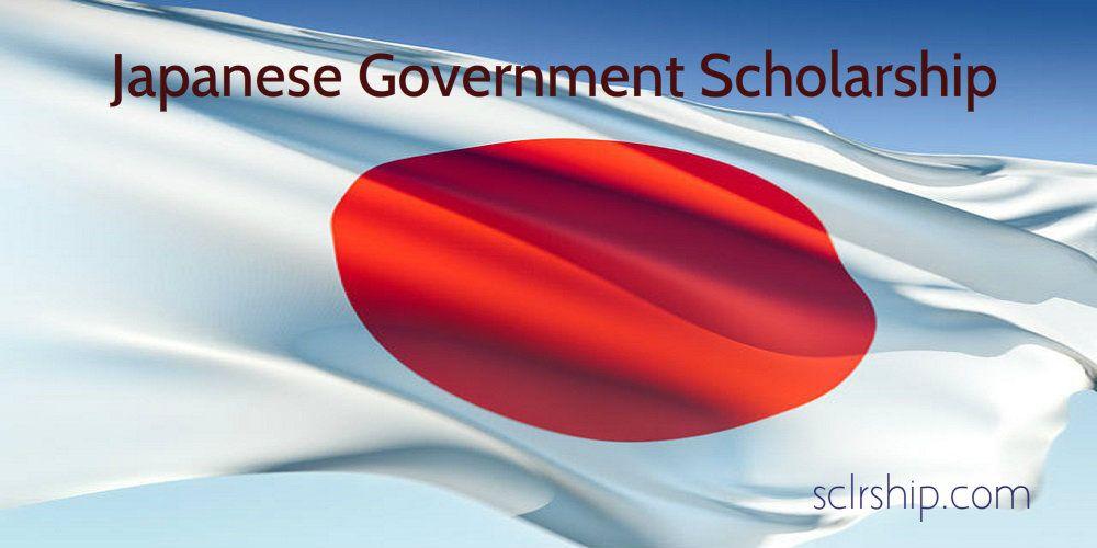 financial aid in japan