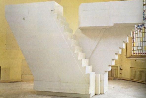 "Rachel Whiteread, ""Untitled (Stair)"" 200"