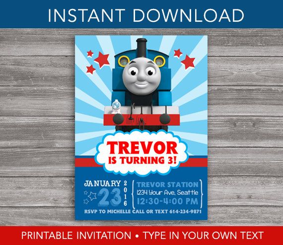 Thomas The Train Invitation Instant Printable