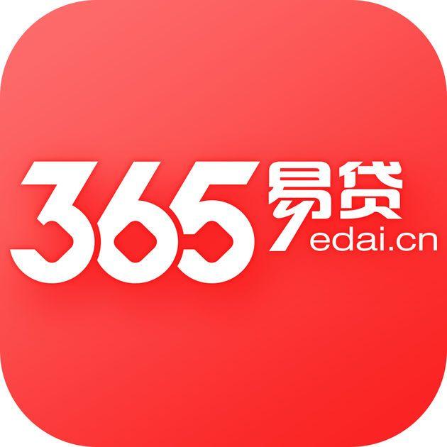NEW iOS APP 365易贷理财投资平台 Jiangsu Sanliuwu Yidai
