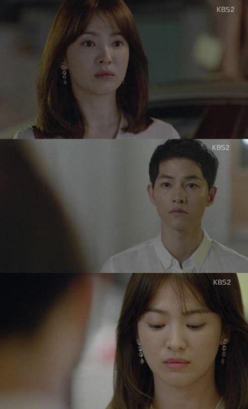 Song joong ki dating rumor