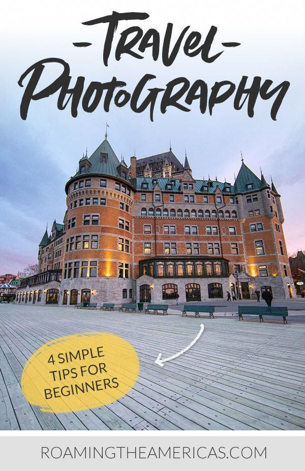 Want to learn how to take better travel photos? Check out these super simple travel photography tips for beginners (no techy knowledge required). Plus, see plenty of travel photo examples! #travel #photography #tips #travelphotographer #travelphotography #instagram #PhotographyPhotoshopHowToTake