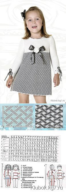 детские модели с описанием страница 2 машинное вязание вязание