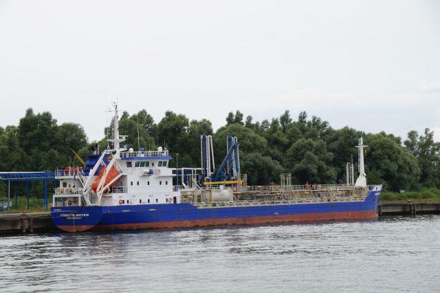 COASTALWATER Bouwjaar: 2000, imonummer: 9205158, gt: 2140 Eigenaar: Coastalwater Shipping Company C.V., Papendrecht  http://koopvaardij.blogspot.nl/2016/08/thuishaven-papendrecht.html
