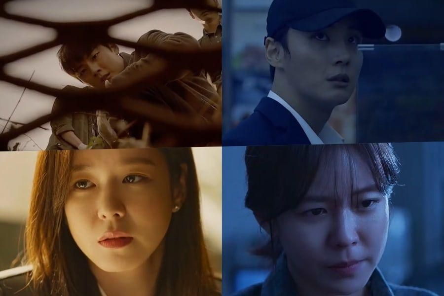 "Watch: Yoon Shi Yoon And Kyung Soo Jin Take On A Mystery In Parallel Universes For Upcoming Sci-Fi Thriller ""Train"""