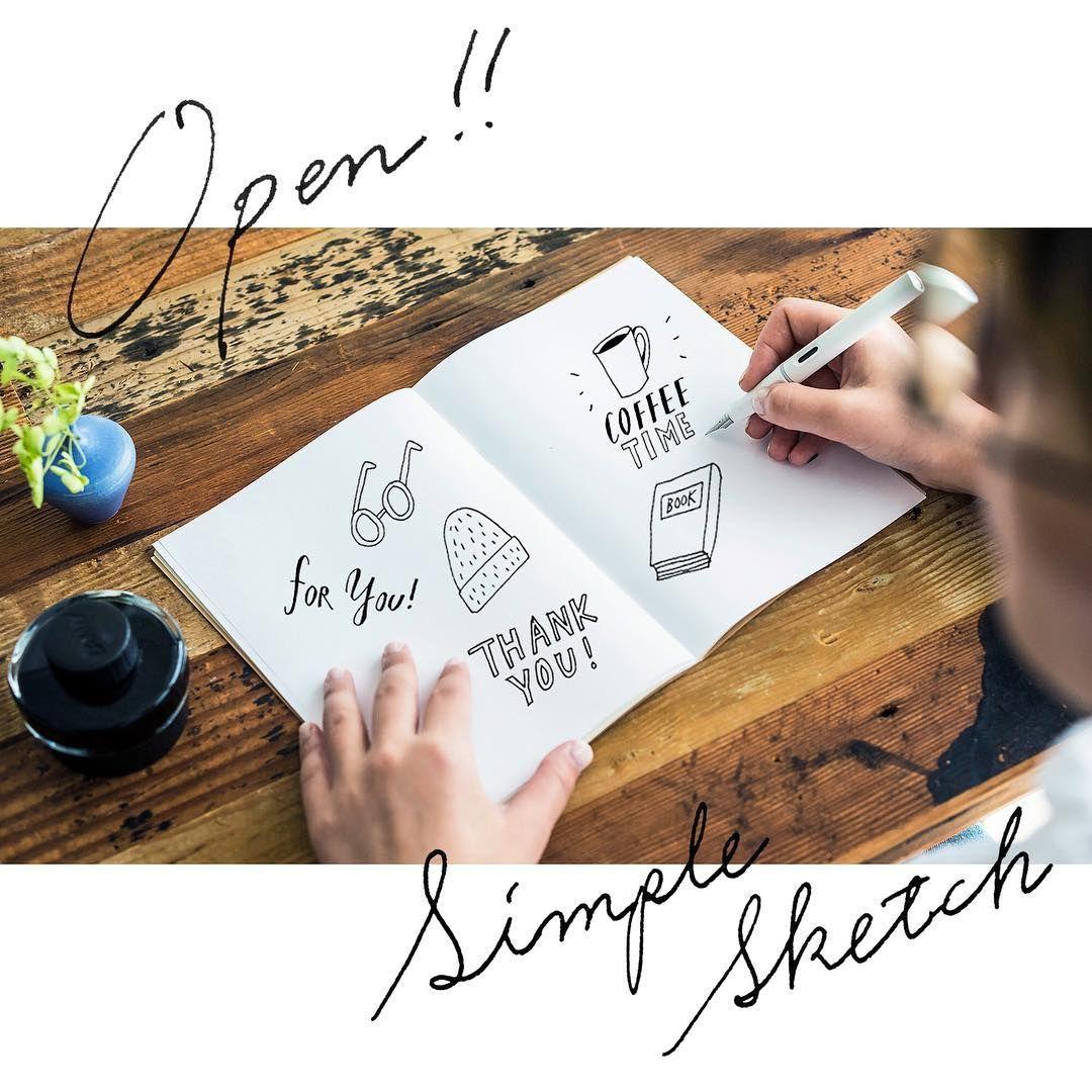 万年筆でイラストや絵を描くことをシンプルスケッチと呼んでいます