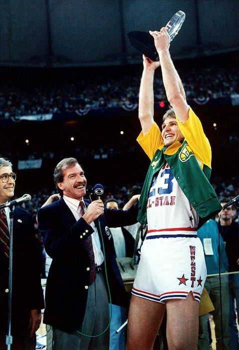 Tom Chambers Seattle Supersonics Most Valuable Player MVP NBA All-Star Game  Basketball Jersey 22b860b60