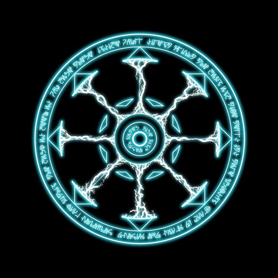 glyphs - DeviantArt