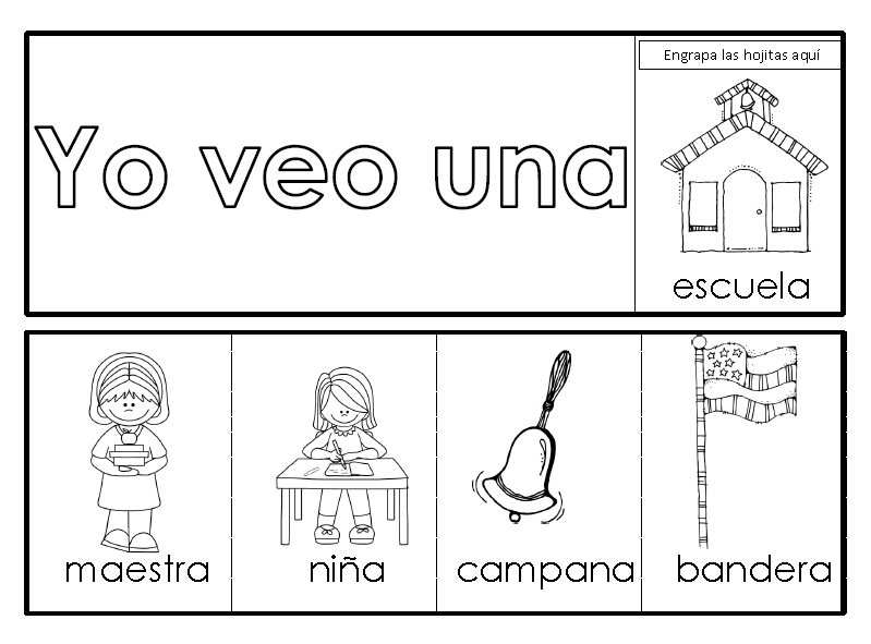 Spanish high frequency words flip books. Libritos de palabras de uso frecuente.