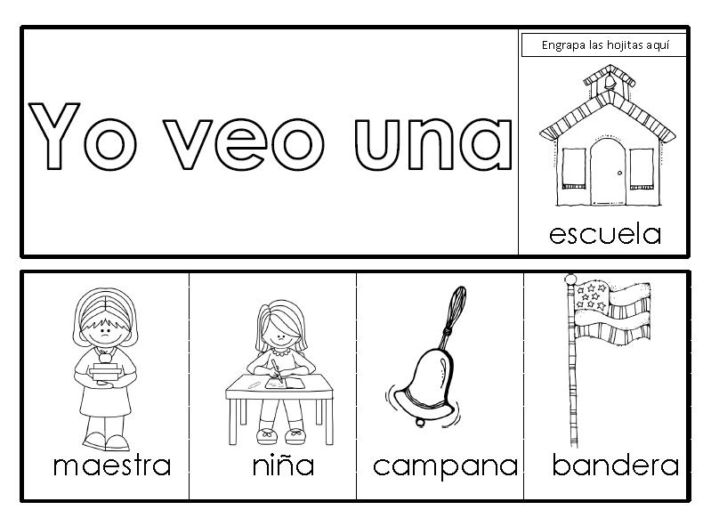 Spanish high frequency words flip books. Libritos de palabras de uso frecuente.