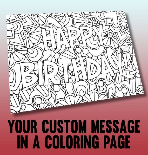 Customized coloring page - Printable A4 coloring page made from your ...