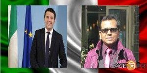 Matteo Renzi,The New Rising Sun of Italy