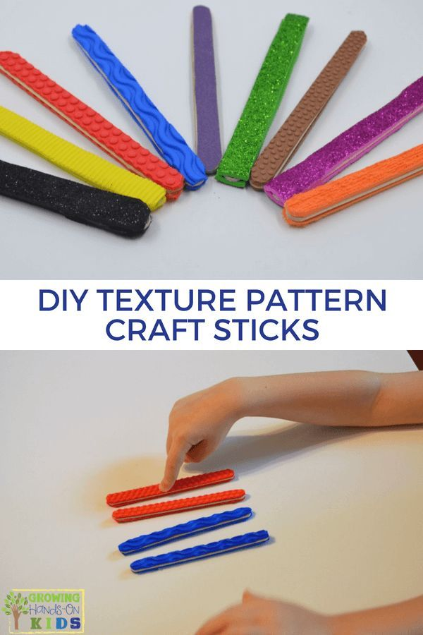 DIY Texture Pattern Craft Sticks  HandsOn Patterns for Kids is part of Kids Crafts Activities Hands - Use these DIY texture pattern craft sticks to work on patterns in a fun, handson way  The texture adds extra sense exploration for kids!