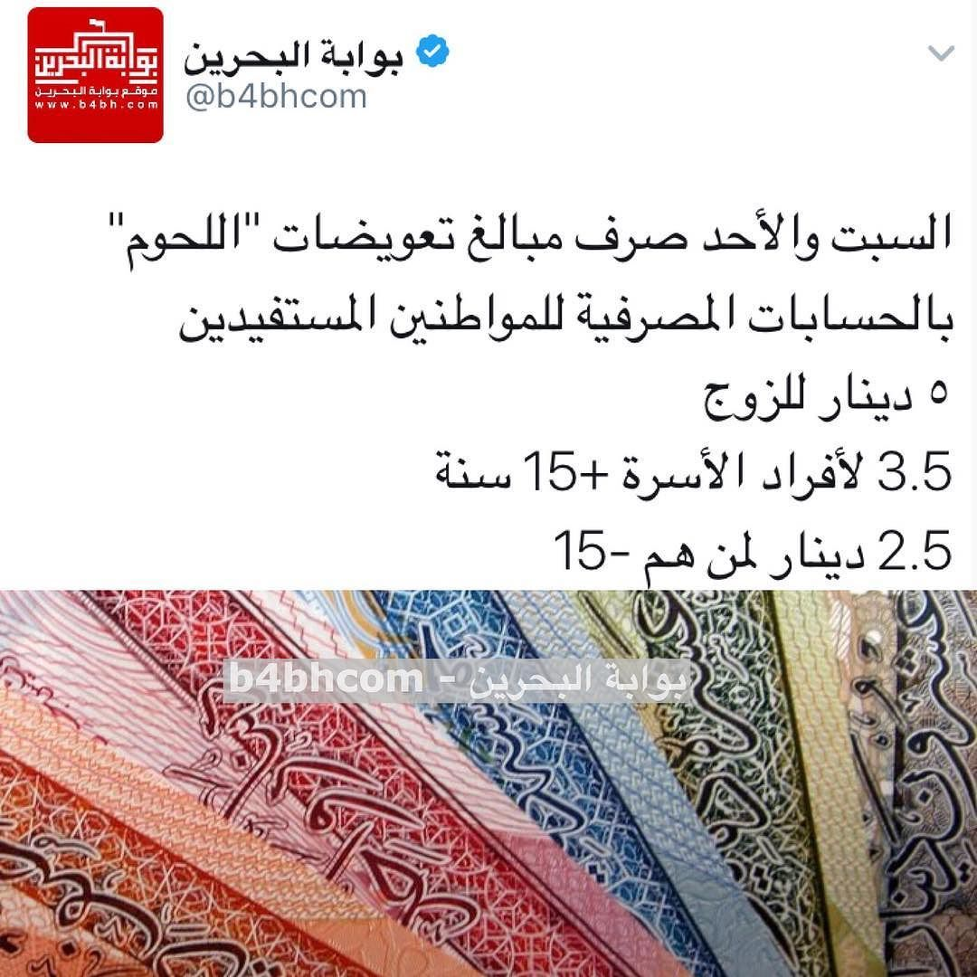 فعاليات البحرين Bahrain Events السياحة في البحرين Tourism Bahrain Tourism In Bahrain Tourism Travel البحرين Bahrain ا Instagram Posts Instagram Post