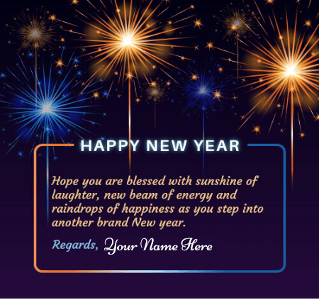 Happy New Year Card With Name - Happy New Year With Name ...