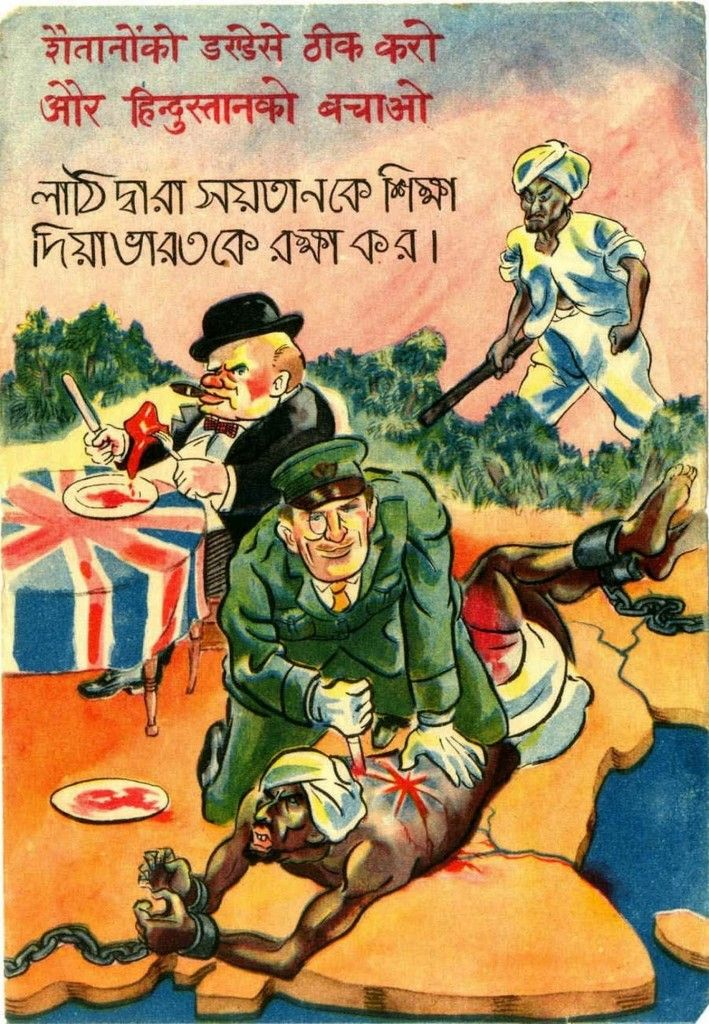 essay on propaganda in ww2 Censorship and propaganda in ww2 a look at how the government aimed to maintain morale during ww2 in ww2 the british government saw that boosting morale on the home front would be a key part of supporting the armed services overseas.