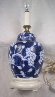 cobalt blue lamp | Cobalt Blue & White 8 1/2 Tall Ginger Jar Boudoir Lamp No Shade