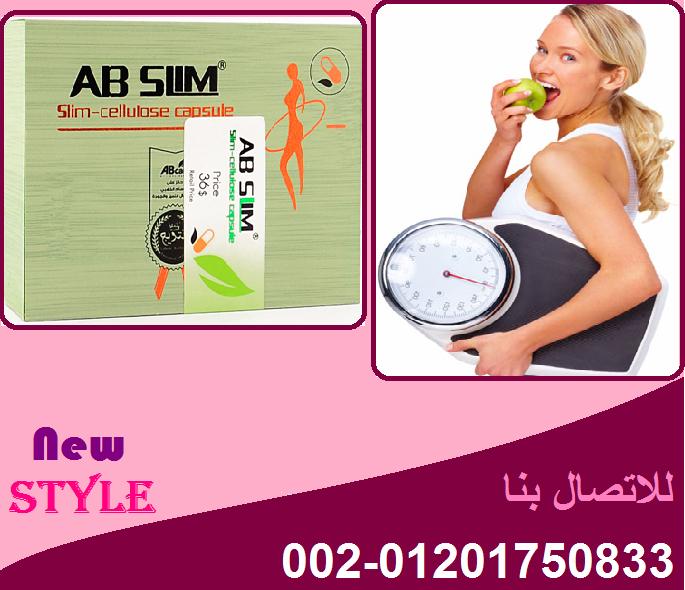 كبسولات اي بي سليم للتنحيف تعمل حبوب Ab Slim على تحويل الدهون المتراكمة في الجسم الى طاقة ويحرق الدهون والزيوت المترسبة بالجسم ويطردها خارجا خارج ا Sports