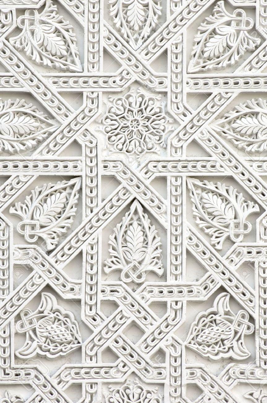Stock Photo In 2019 Islamic Art Shades Of White White