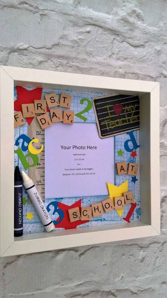 First Day at School Photo Frame, scrabble tile, letters, numbers ...
