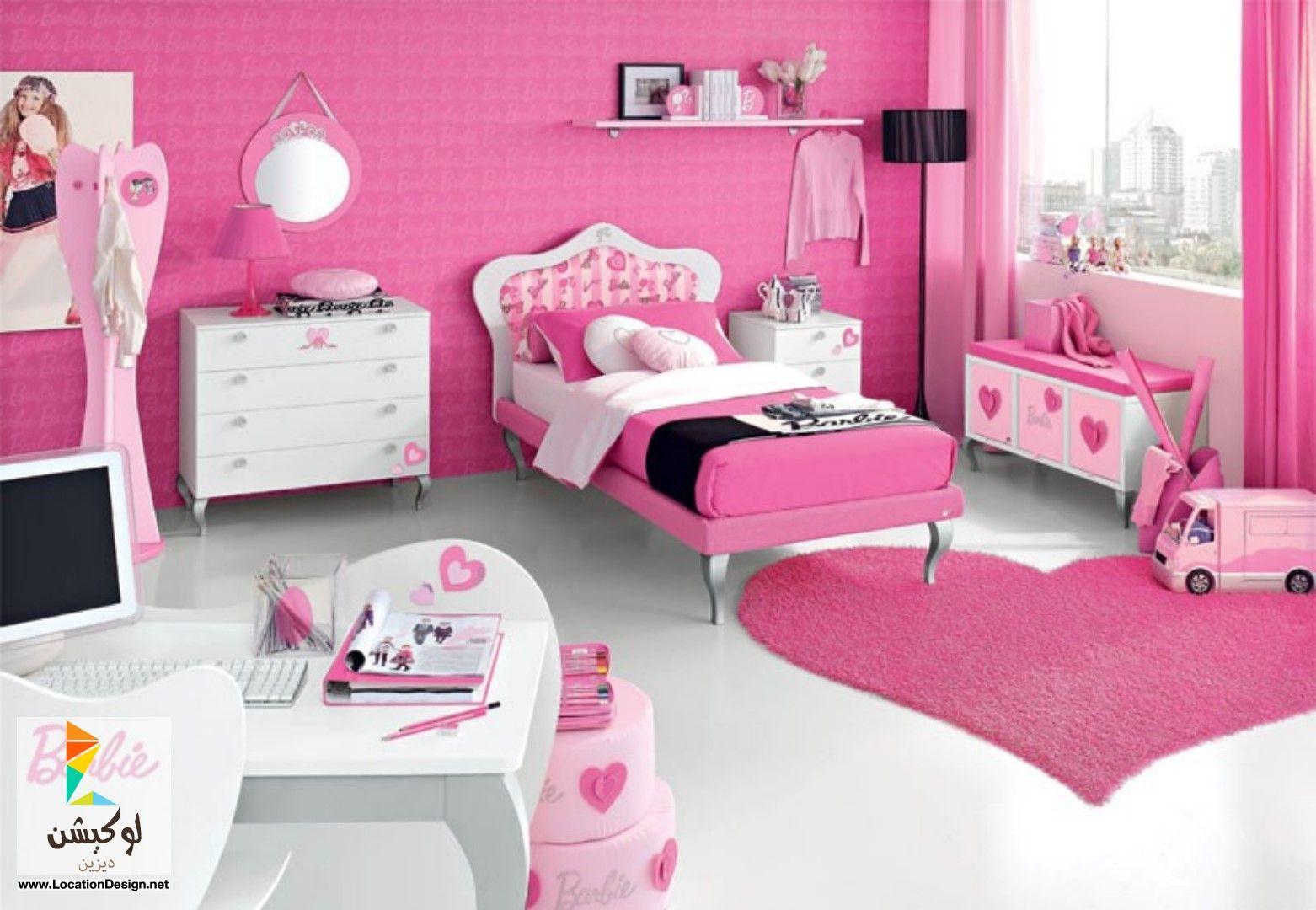 نقدم لكم مجموعه من أرقى التصاميم الحديثه لديكور غرف نوم اطفال للبنات بأفضل الديكورات المميزه لغرف الأطفا Barbie Room Pink Bedroom For Girls Pink Bedroom Design