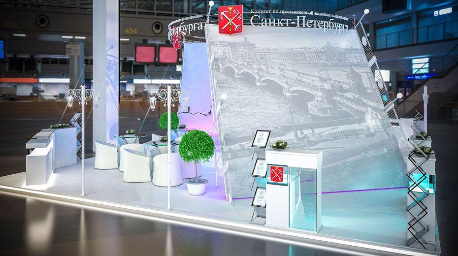 오픈 이노베이션 포럼 2014 - 상트 페테르부르크