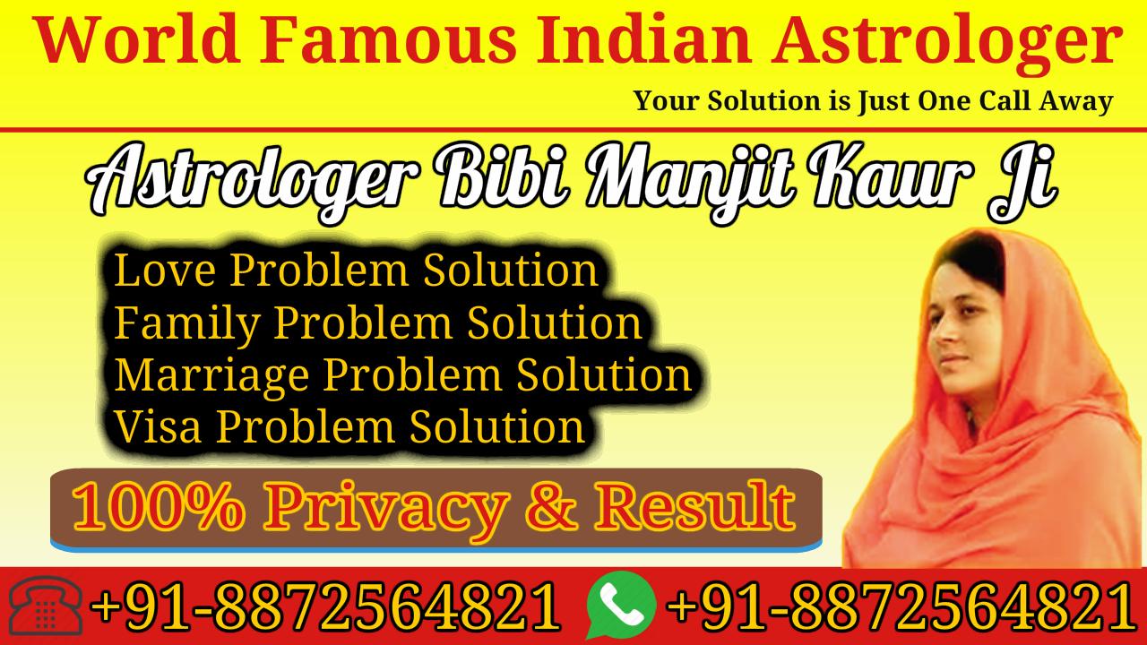 Astrological Solution Provider Lady Astrologer Bibi Manjit