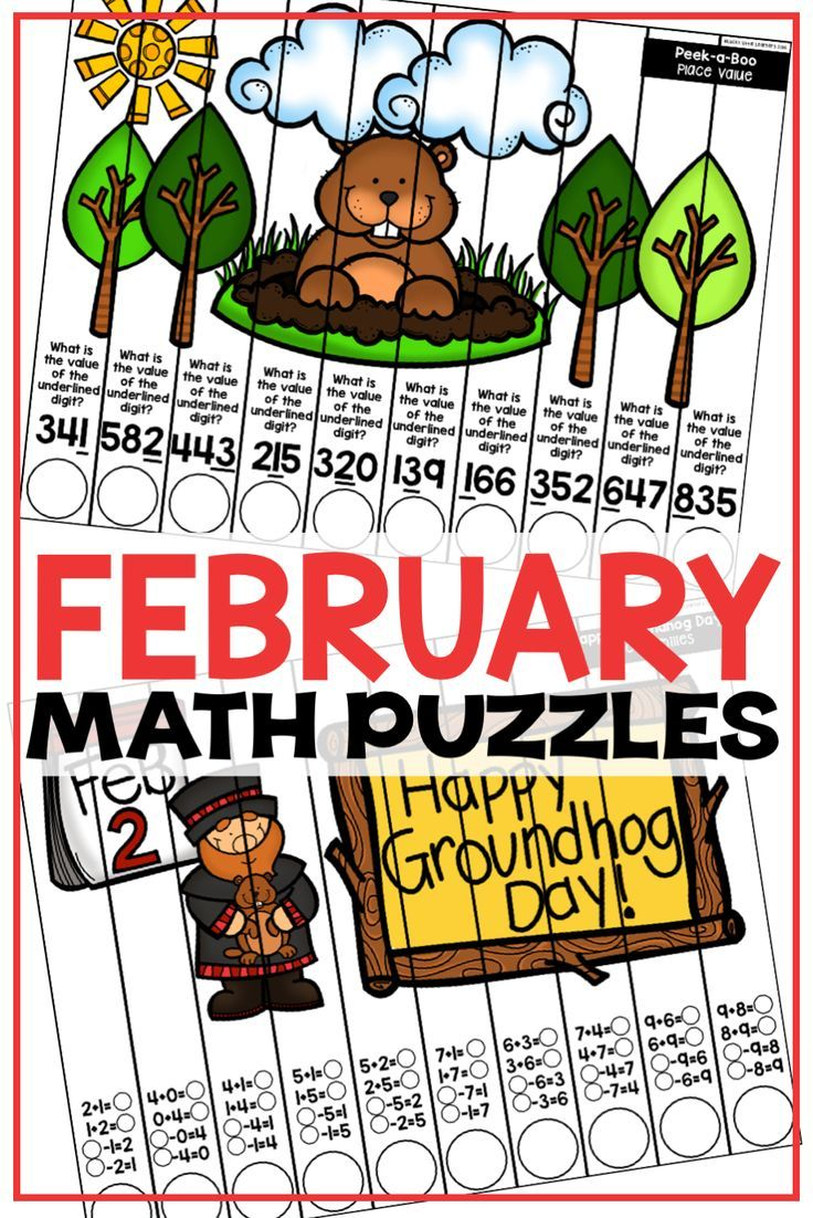 February Math Puzzles | Valentine\'s Day Activities | Math skills ...
