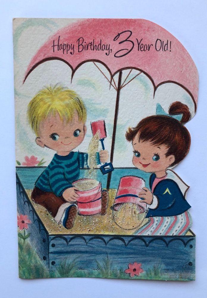 Vintage birthday card boy girl child glitter sandbox pink umbrella vintage birthday card boy girl child glitter sandbox pink umbrella flower grass bookmarktalkfo Images