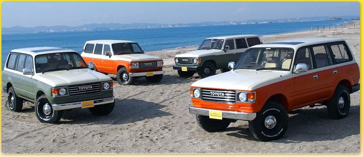 Toyota land cruiser 60 series fj60 hj60