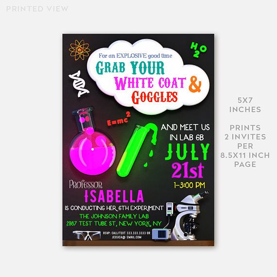 LIMITED TIME Science Birthday Invitation Science Invitation