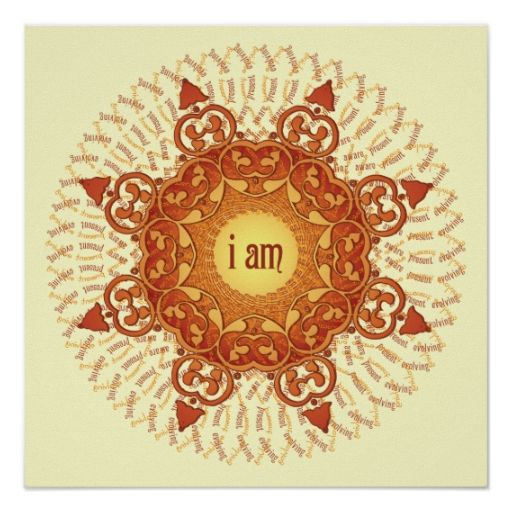 """I Am..."" Poster Print"