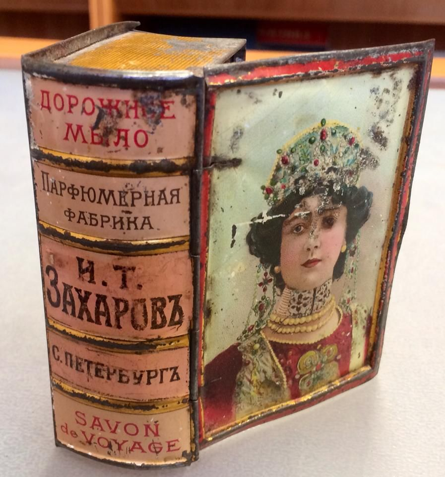 Category:Confectionery of Russia