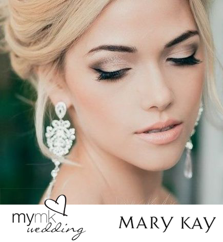 Think About It There S Not One Brand That You Immediately Think Of When You Say Bridal Makeup Schminke Fur Die Hochzeit Make Up Braut Hochzeitskosmetik