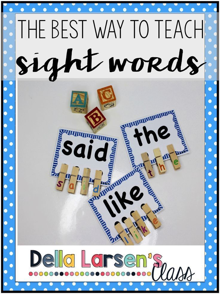 The best way to teach sight words.Teaching kids to read is the core ...