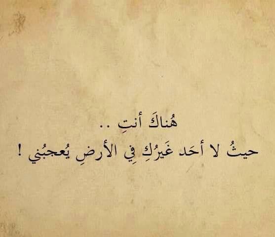 محمود درويش Arabic Love Quotes Words Quotes Friends Quotes