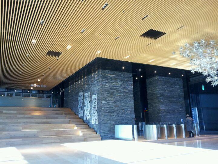 CJ 이엔엠 센터 (CJ E&M Center) in 서울특별시