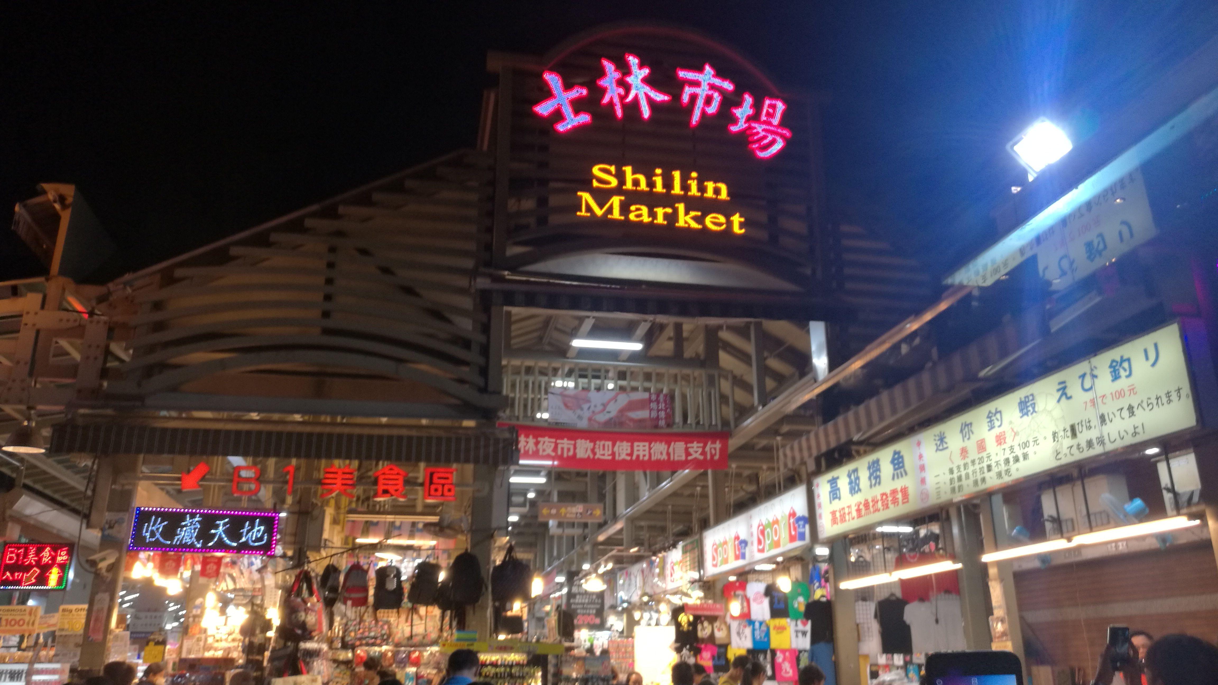 Entrada a Shilling market, Taipei
