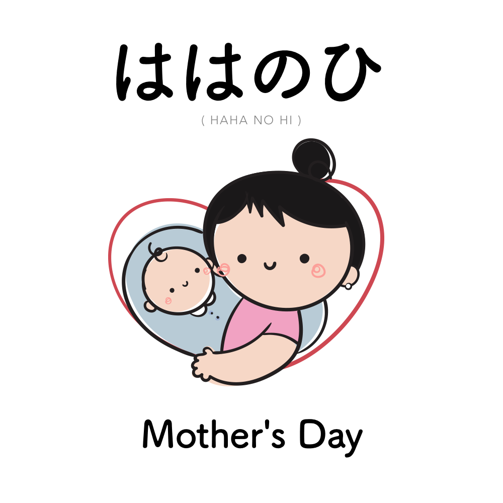 96 ははのひ Haha No Hi Mother S Day Learn Japanese Words Japanese Phrases Japanese Language Learning