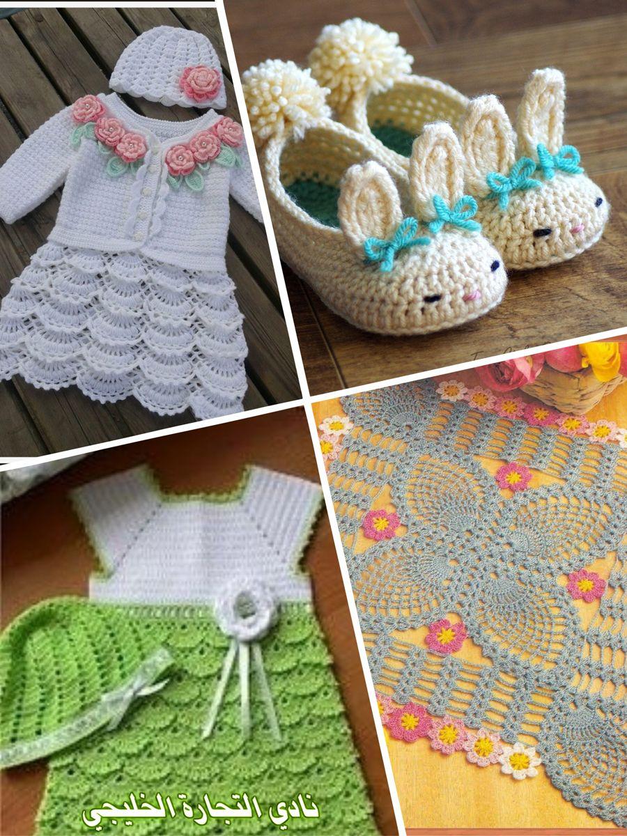 مشروع منزلي ناجح مشروع الأشغال اليدوية من المنزل في السعودية نادي التجارة الخليجي Knitted Scarf Crochet Necklace Knitted