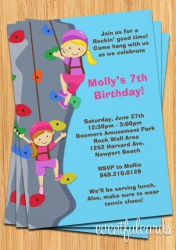 rock climbing invitations for kids Rock Wall Climbing Birthday
