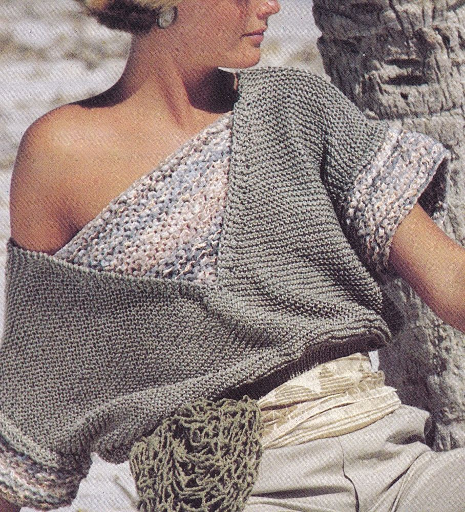 Vintage Knitting Pattern Instructions for Ladies V-Neck Insert ...