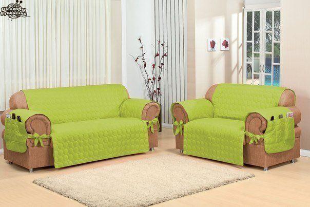 Ideas para el hogar: Decoración y costuras_ Funda para sillón_ ...