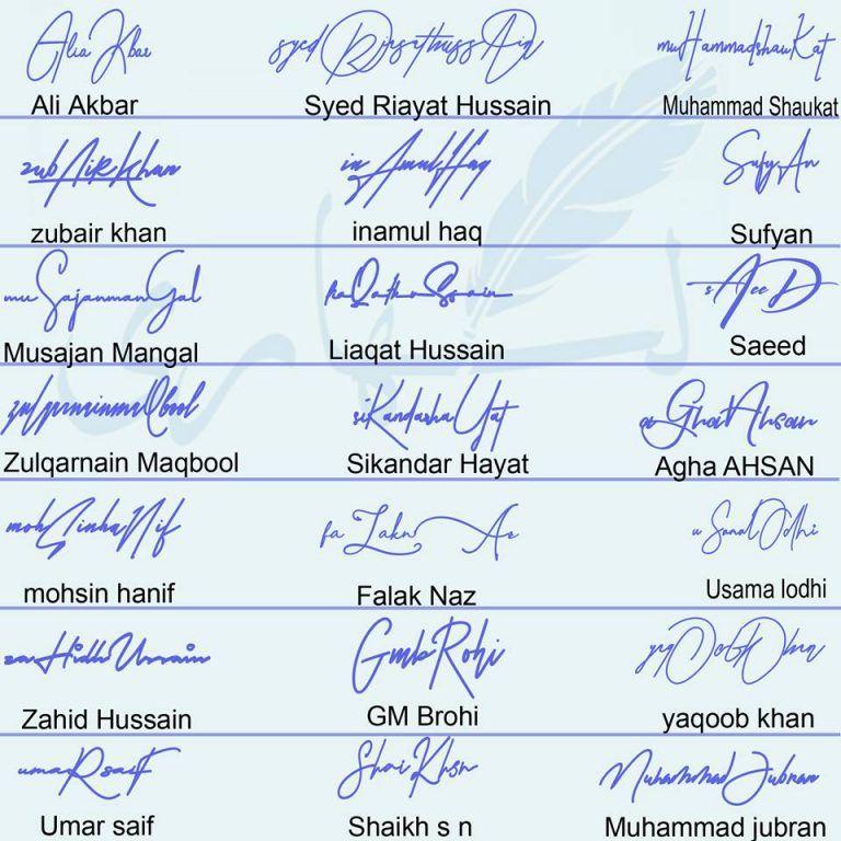 Create Handwritten Signature Online Signature Ideas Cool Signatures Signature Generator