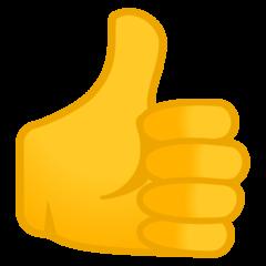 Thumbs Up Sign Emoji Thumbs Up Sign Finger Emoji Emoji