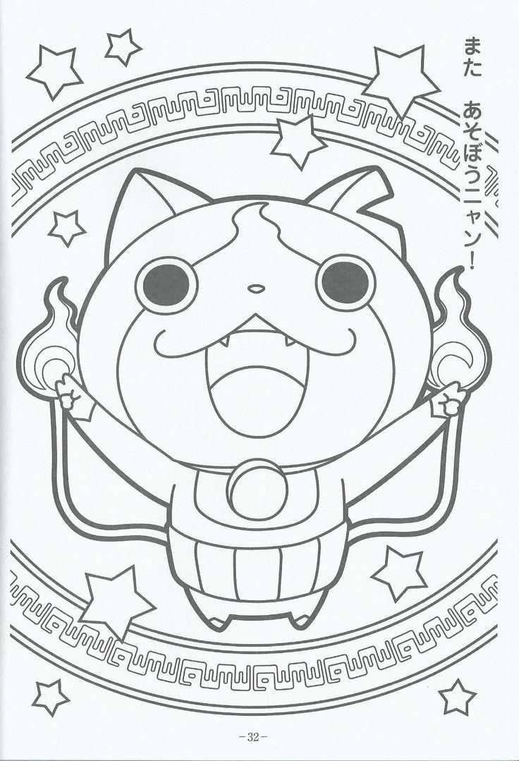 Watch Yo Jibanyan Kai Coloring Page Sketch Coloring Page