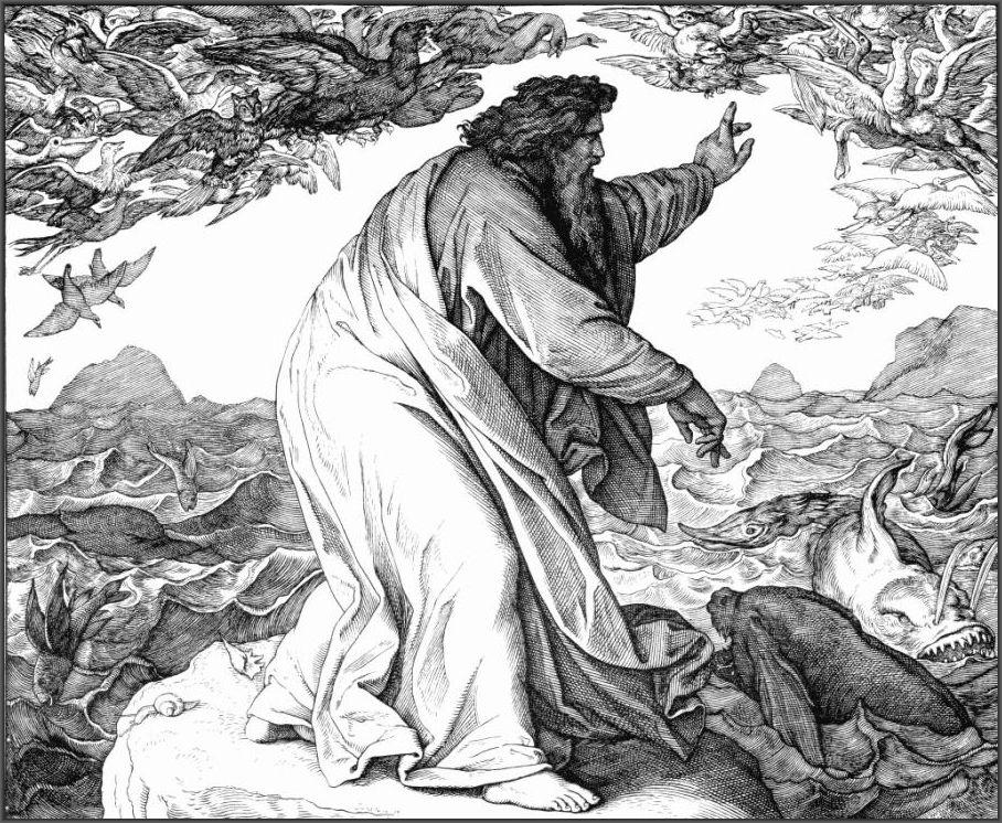 картинки по ветхому завету видела отца
